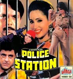 Police Station (1997) SL YT - Deep Shikha, Salim Sheikh, Pooja Pawar